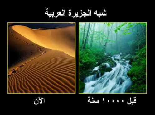 1201357079al_khali_3